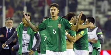 Bolivia espera optimista