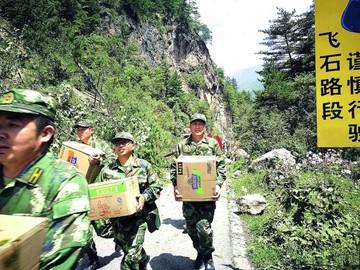 Dos intensos temblores afectan norte de China