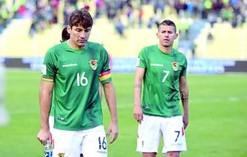Bolivia cae un puesto en el ranking FIFA