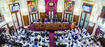 Asamblea definirá lista de entre 147 postulantes