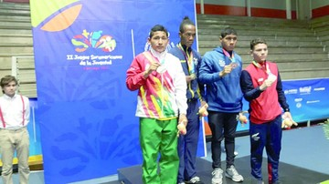 Ávila, subcampeón sudamericano juvenil