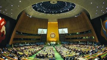 Bolivia pide a ONU fin de bloqueo a Cuba