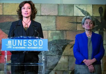 Confirman a Azoulay en dirección de Unesco