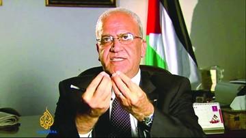 Organización palestina y EEUU toman distancia