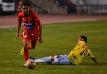 Universitario pierde 1-0 con Petrolero