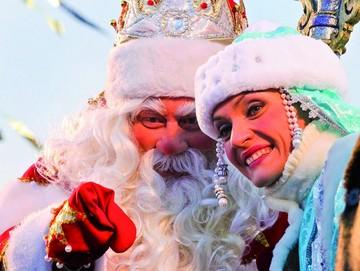 Espíritus de la Navidad
