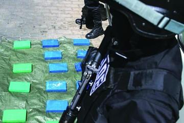 Decomisan  1.200 kilos de cocaína boliviana