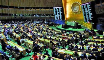 La ONU condena a EEUU por Jerusalén