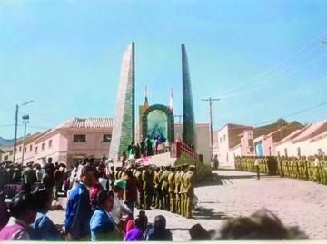 Bodas de Plata de la Virgen de Copacabana en Potosí