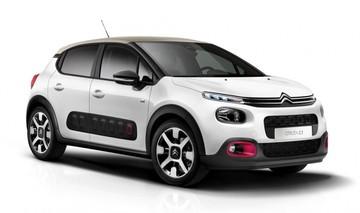 Citroën lanza la serie C3, un automóvil urbano