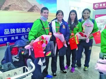 China acoge a bolivianos
