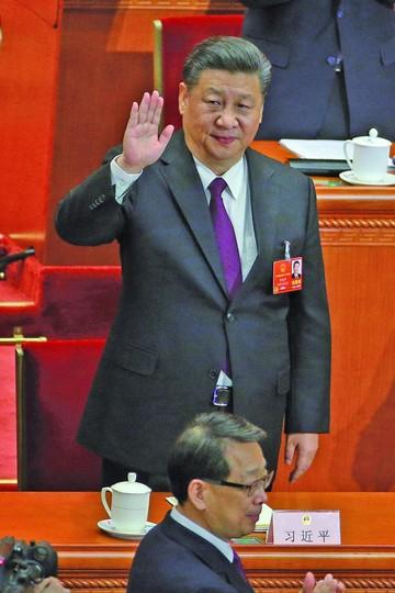 Xi Jinping es reelegido en la presidencia china