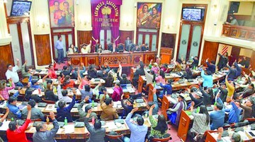 Asamblea aprueba indulto para privados de libertad