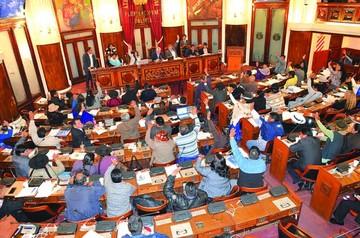 Ley: Las FFAA podrán actuar  en municipios colindantes