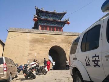Autor de matanza en China sufrió bullying escolar