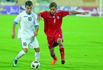 Irán gana amistoso de preparación  para el Mundial