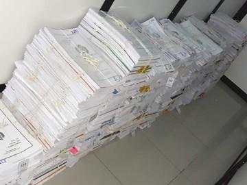 Cerca de 1.000 procesos pasan a archivo definitivo