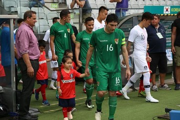 La Verde empata 0-0 con Corea del Sur