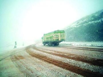 Fuertes vientos y nieve alertan a algunas zonas