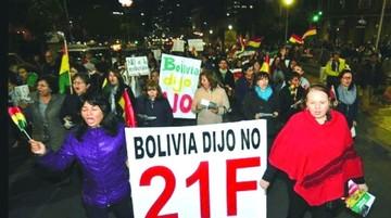 """MAS apunta a fundaciones en cruzada """"Bolivia dijo No"""""""