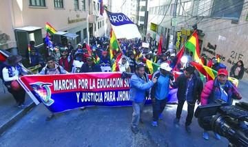 UPEA no retoma diálogo; instan a romper conflicto