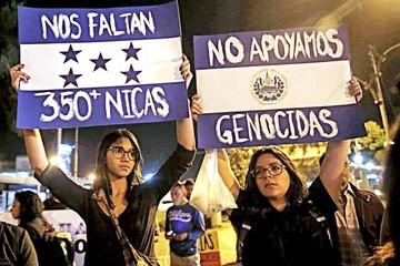 CIDH responsabiliza a gobierno de Ortega por violencia política