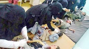 Bombardeo en Yemen mata a medio centenar de civiles