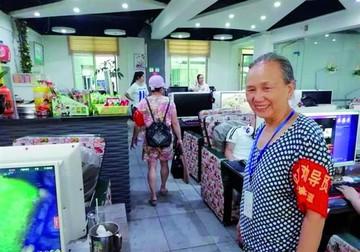 Abuela china concientiza sobre abuso de videojuegos
