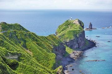Temblor sacude isla japonesa sin causar víctimas