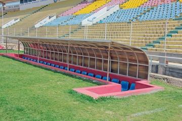 El estadio Patria en evaluación