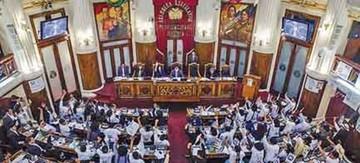 El Legislativo elegirá nuevo Fiscal General mañana, martes