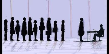 """""""Monopsonio"""", la teoría  que explica el atasco salarial"""