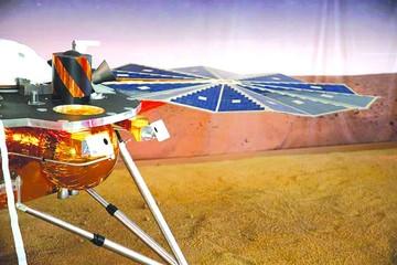 El módulo espacial  InSight inicia estudio del interior de Marte