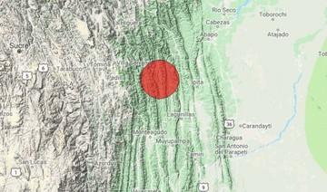 Chuquisaca registra temblor de 4.7 puntos de magnitud