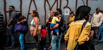 Navidad en Caracas: Tiempo de austeridad