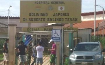 Pando: Versiones del hospital y Fiscalía confirman que madre y bebé murieron