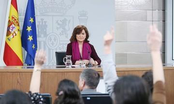 España: Aceptan relator para Cataluña