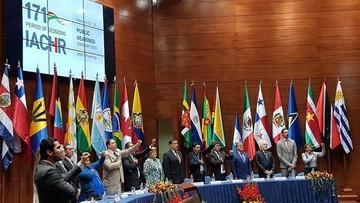 Afines al MAS y al 21F se ven las caras en la inauguración de las sesiones de la CIDH