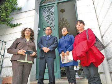 Marxistas exigen derechos en Perú