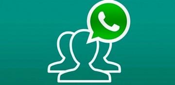 WhatsApp prueba opción para evitar grupos indeseables