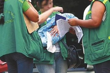 Niña de diez años que dio a luz, tras la vejación de padrastro, vivirá en un centro de acogida