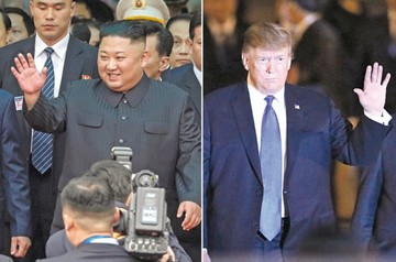 Arranca nueva cumbre entre EEUU y Norcorea