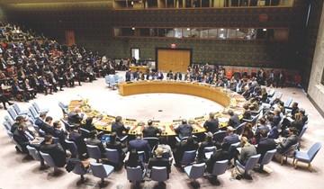 Crisis venezolana agravada  vuelve al seno de la ONU