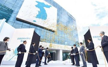 Corea del Norte retira su oficina de enlace en Seúl