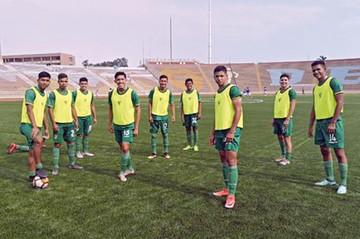 La Sub 17 debuta frente a Ecuador en Sudamericano