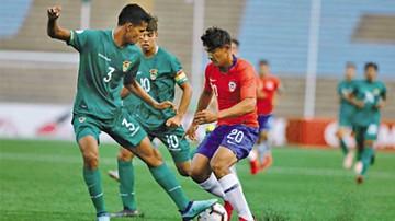 Bolivia se despide del Sub 17