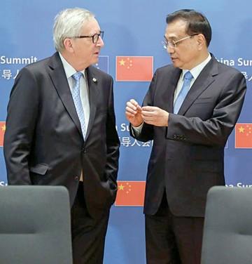 China ofrece a la UE trato igualitario a las empresas