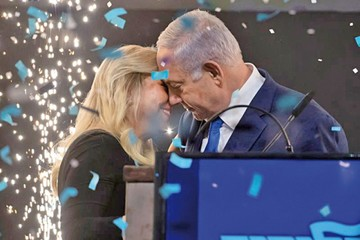 Netanyahu gana elecciones en Israel