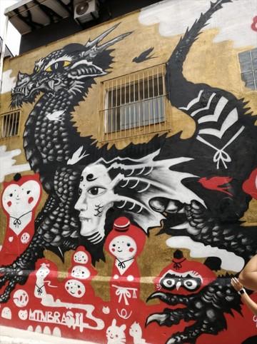 Sao Paulo, la ciudad tatuada