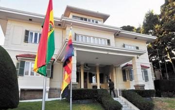 MAS niega crisis en TSE tras nuevas renuncias